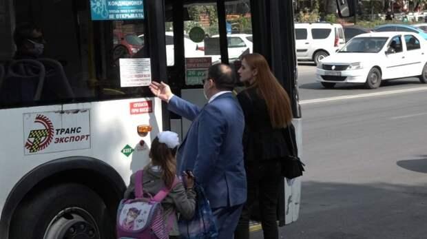 Три новости понедельника в Ростове о метро, вакцинации и общественном транспорте