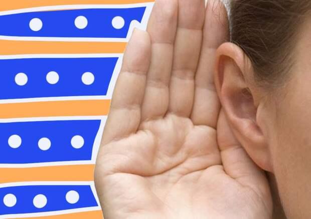 Современные люди до сих пор способны шевелить ушами