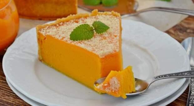 Пирог из тыквы и апельсина. \ Фото: google.com.