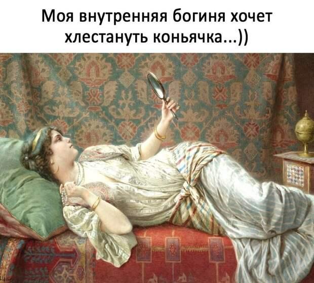 Муж в изнеможении выползает из спальни...
