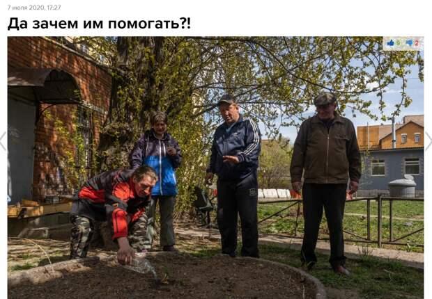 Варламов утверждает что россиянам нечего есть