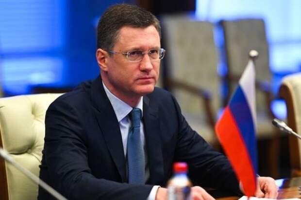 Россия и ФРГ договорились о совместных проектах в водородной энергетике