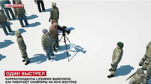 LifeNews выяснил, как работают снайперы в Донбассе