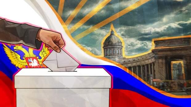 Более 23% избирателей в Ленобласти проголосовали на выборах за два дня