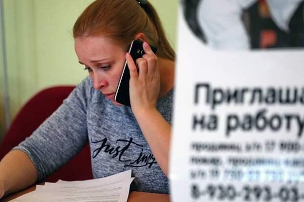 В Госдуме выступили за равные зарплаты для мужчин и женщин