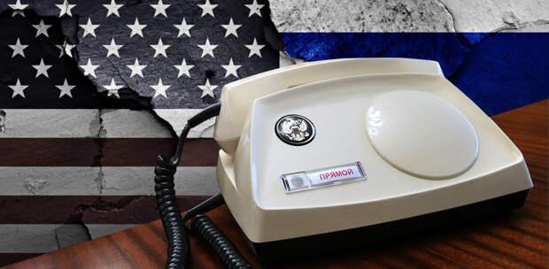 Администрация США пытается перехватить мировую инициативу...