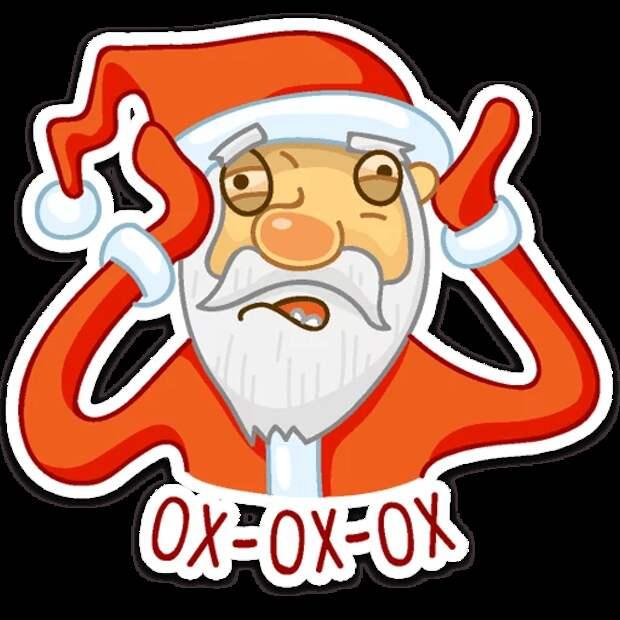 9 лайфхаков, которые помогут срубить бабла, работая Дедом Морозом