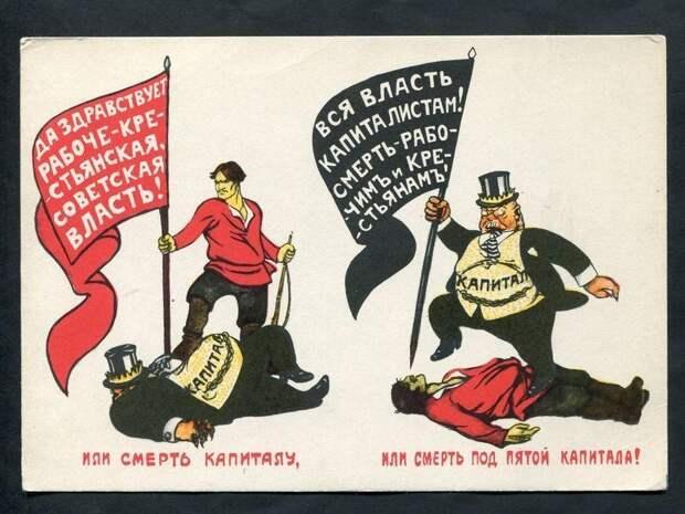 Ген буржуя, или как Маяковский разжигал классовую ненависть