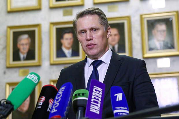Минздрав анонсировал выход «Спутника Лайт» в гражданский оборот