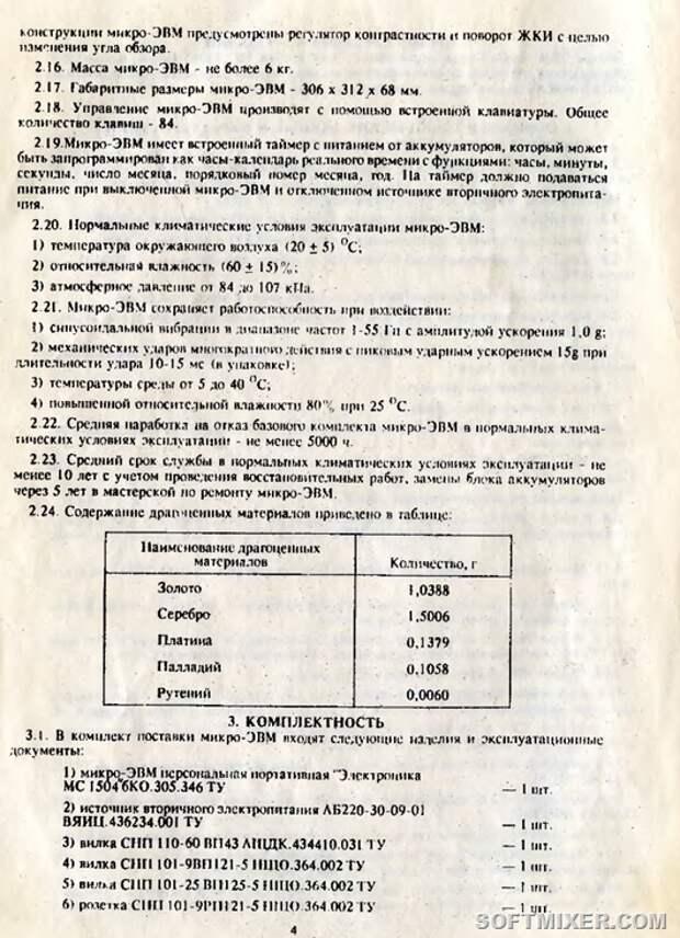 2013-11-20_215633