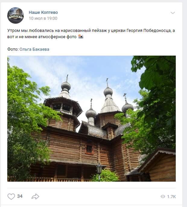 Церковь Георгия Победоносца утопает в зелени