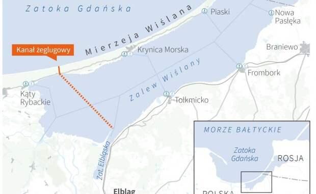 Распил Вислинской косы обойдётся Польше на1,1 млрд злотых дороже