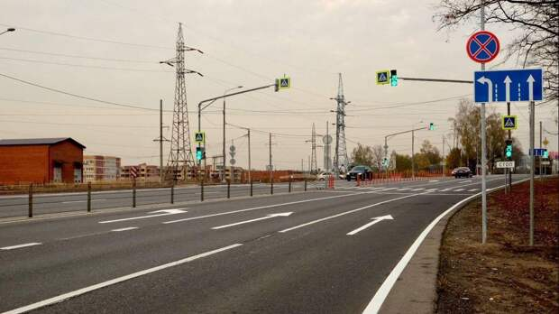 Пешеходные переходы Подмосковья сделают заметнее и безопаснее