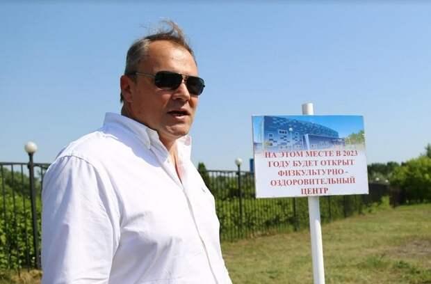 Петр Толстой: Новый ФОК в Выхино-Жулебино должен связать два микрорайона фото: Александр Чикин