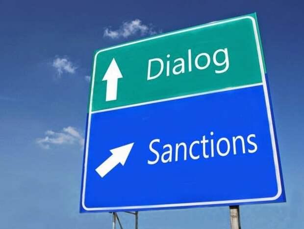 Санкции США Россия