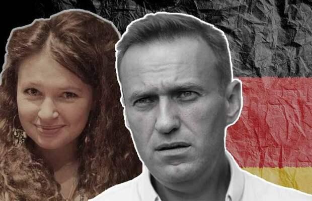 Залетная подружка Навального Мария Певчих продолжает скрываться от правоохранителей