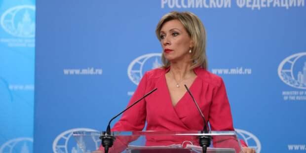 Захарова оценила отношения Москвы и Минска