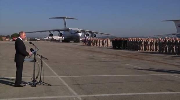 Россия победила в Сирии и формирует новый миропорядок