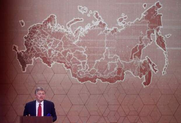 Kremlin spokesman Dmitry Peskov attends Russian President Vladimir Putin's annual end-of-year news conference, held online in a video conference mode, in Moscow, Russia December 17, 2020. REUTERS/Maxim Shemetov