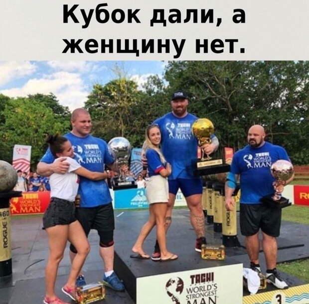 Студент Иван Сидорчук опоздал на встречу с гламурной москвичкой...