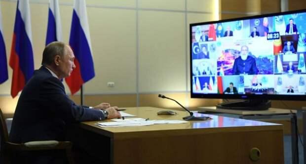 Путин: Навнешних границах ШОС появляются новые очаги напряженности