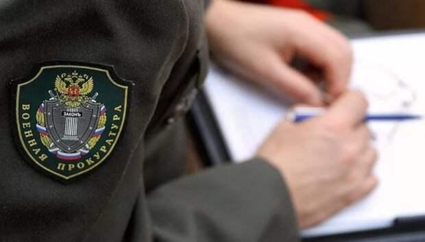 Военные прокуроры региона помогли получить почти 100 млн руб долга по зарплате