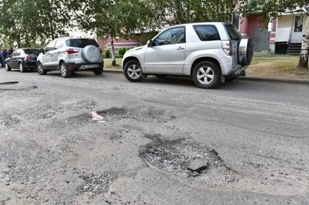 На ярославских дорогах устранено больше 8 тысяч ям