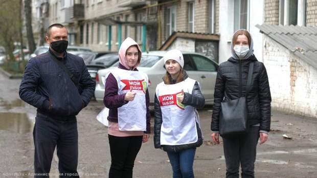 В Рязани стартовала антинаркотическая акция «Чистые стены»