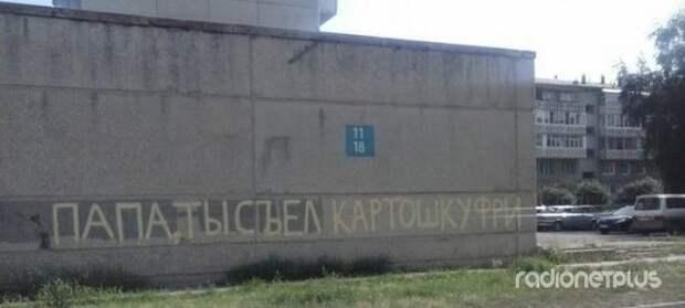 Маразмики )