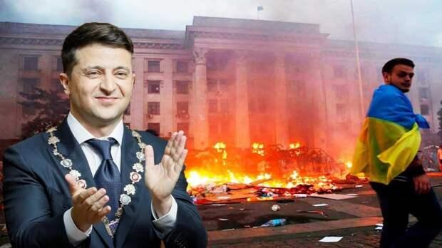 Маски сброшены: Зеленский открыто встал на сторону убийц русских одесситов