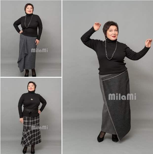 """Фото 1 - стильные юбки для полных женщин  - торговый бренд """"MilaMi""""."""