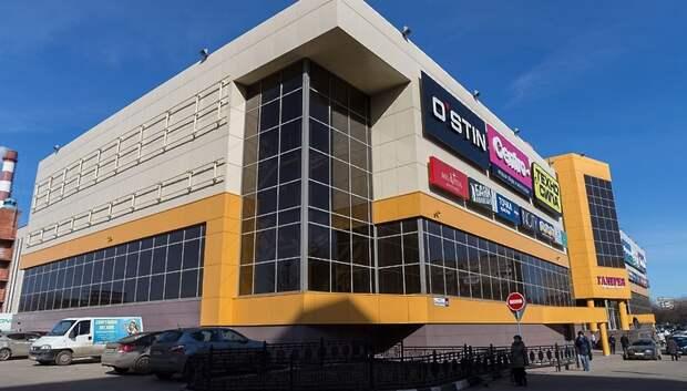 Угроза взрыва в ТЦ «Галерея» в Подольске не подтвердилась