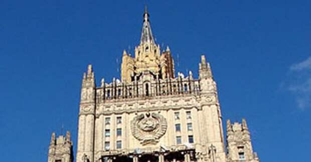 Россия готовит ответные меры на арест своей дипсобственности в США