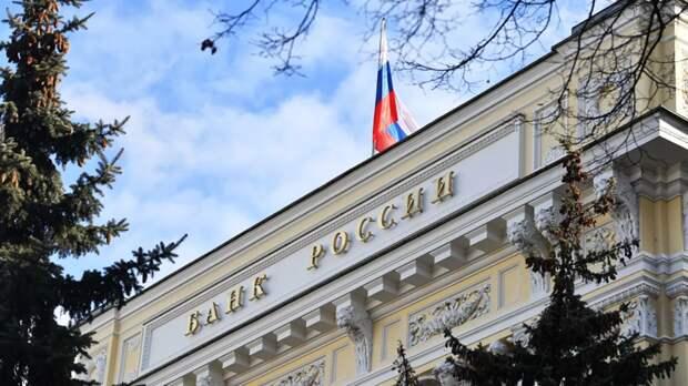 ЦБ анонсировал разработку цифрового рубля