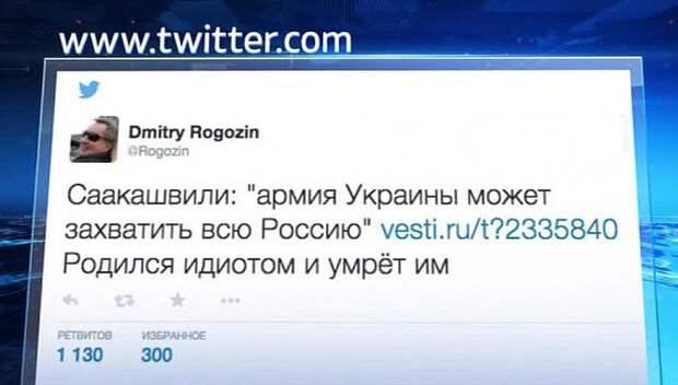 Саакашвили: Очень скоро Ростов присоединится к Украине