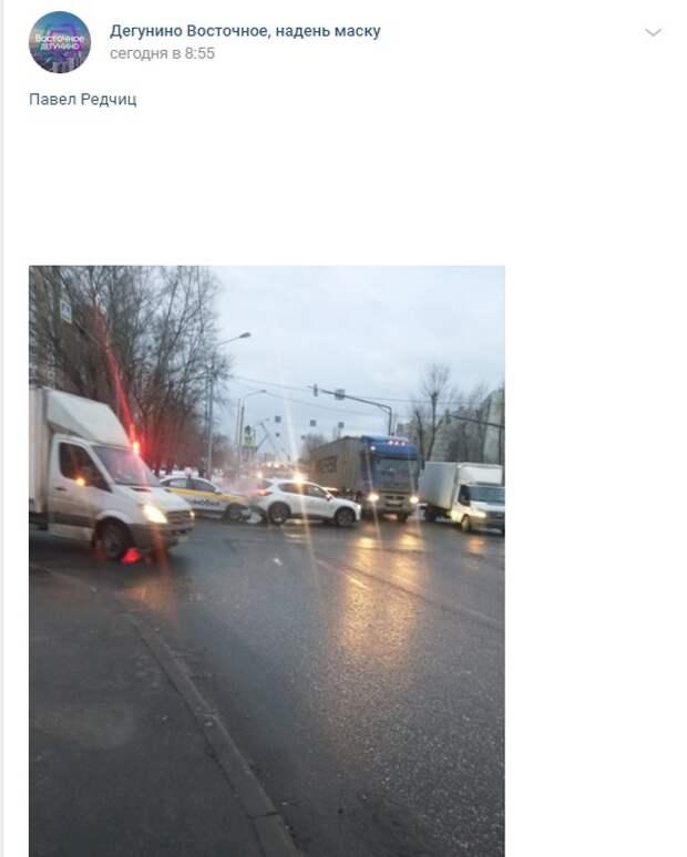 На Дмитровке столкнулись такси и легковушка