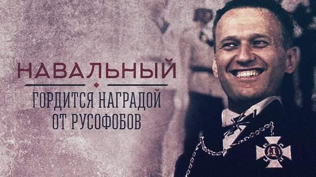 Ублюдок Навальный «отблагодарил» омских врачей
