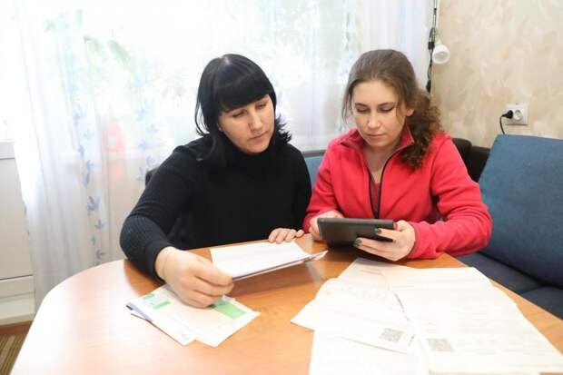 Госжилинспекция выявила нарушения вначислениях загаз жителям Арзамаса иАрзамасского района