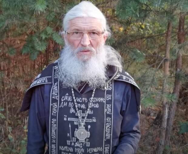 Лишённого сана схиигумена Сергия отлучили от церкви