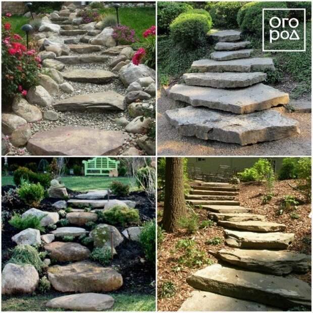 садовая дорожка из камней, каменные ступени