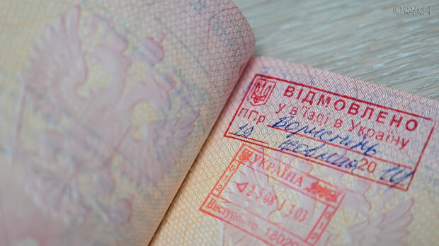 Ловушка захлопнулась: Украина фактически закрыла границу для россиян