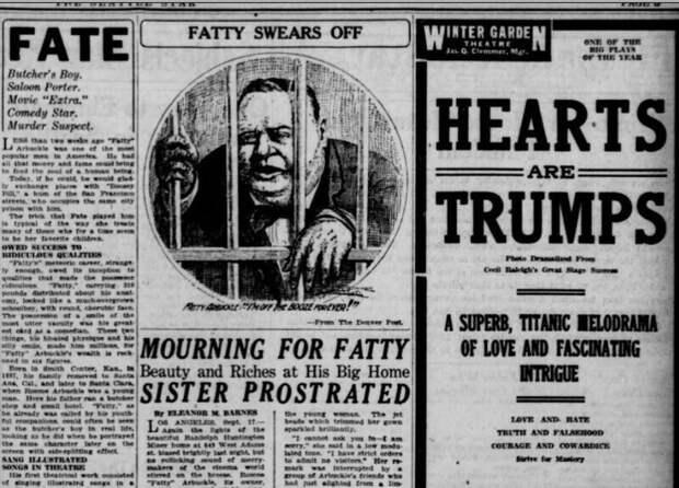 Типичные газетные заголовки того времени