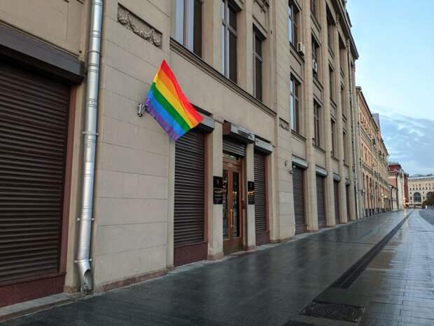 ЛГБТ-флаги появились на административных зданиях в Москве