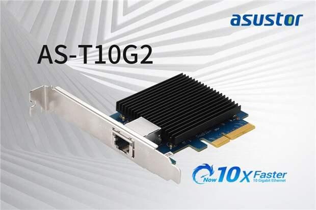 Сетевая карта Asustor AS-T10G2 позволяет добавить в конфигурацию системы порт 10 GbE