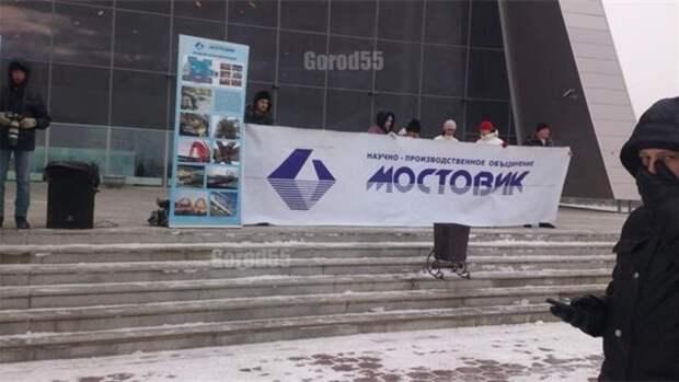 Омский «Мостовик» сменил название и работает уже четыре месяца