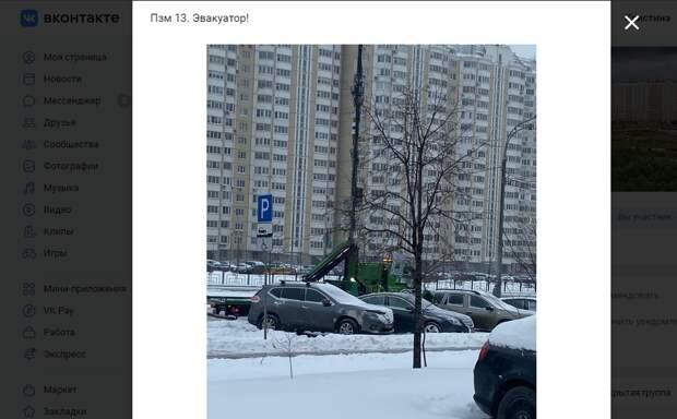 Эвакуаторы проинспектировали проспект Защитников Москвы