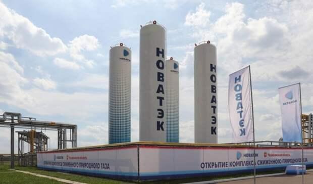 НОВАТЭК открыл вМагнитогорске свой первый мини-завод СПГ