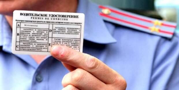 В России будет сложнее получить права