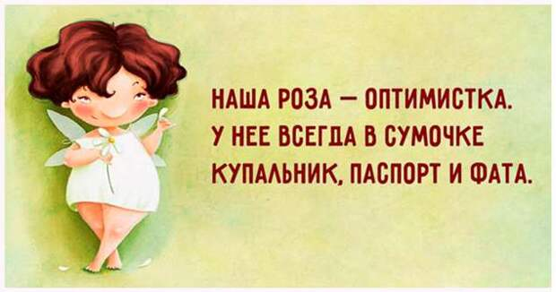 http://duck.show/wp-content/uploads/2019/10/lublusebya-44460210052019-0.jpg