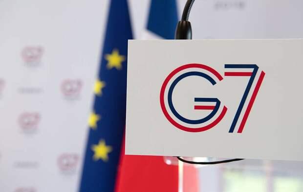 """СМИ: лидеры G7 обсудили вопрос возвращения к формату """"Большой восьмерки"""" с участием России"""